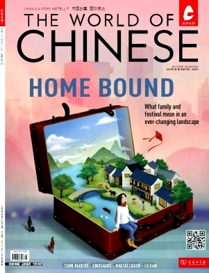 The World of Chinese