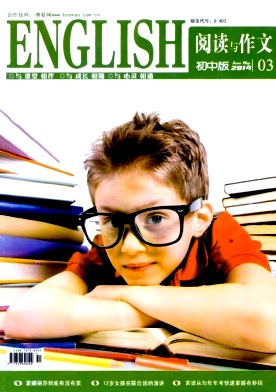 Reading and Composition(Junior High)(English)