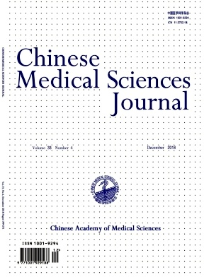 Chinese Medical Sciences Journal